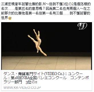 f:id:newsuchi:20170228010754j:plain