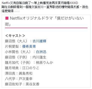 f:id:newsuchi:20170326223351j:plain