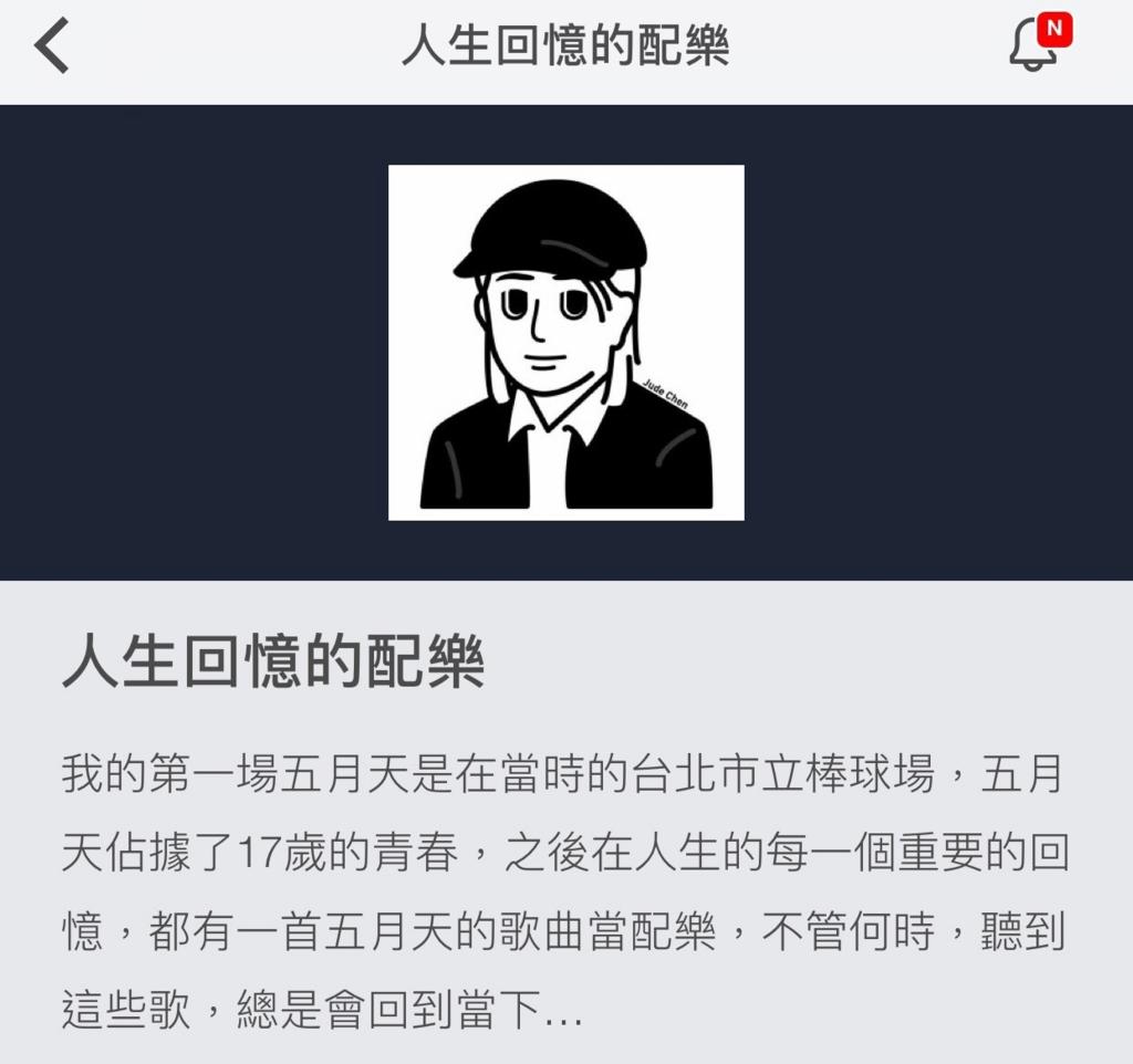 f:id:newsuchi:20170328173507j:plain