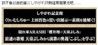 f:id:newsuchi:20170529193634j:plain