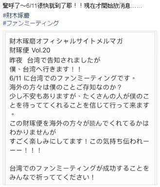f:id:newsuchi:20170529194210j:plain
