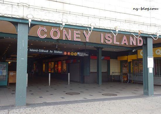 コニーアイランド駅