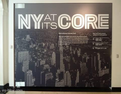 NY at its CORE