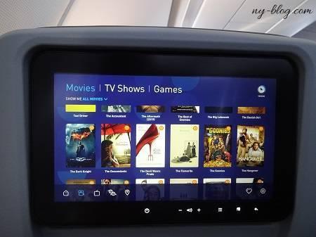 ジェットブルー航空の個人用画面