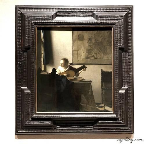 フェルメール「リュートを調弦する女」