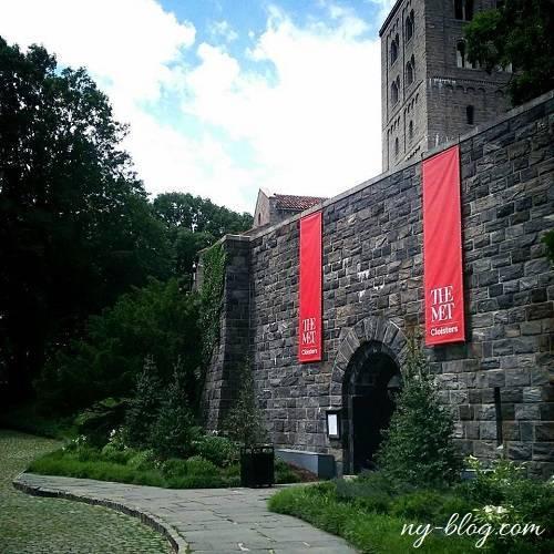クロイスターズ美術館の入口