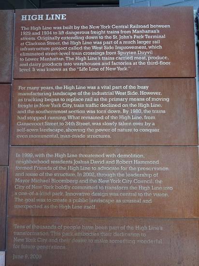 ハイラインの歴史