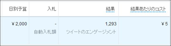 f:id:next-wakaba:20160910211654p:plain