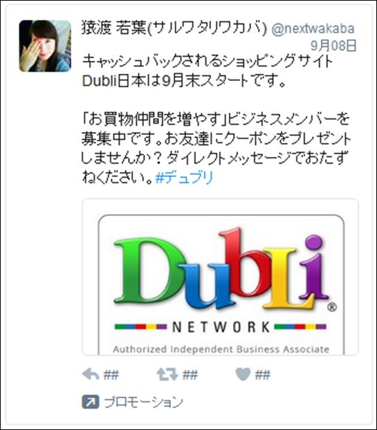 f:id:next-wakaba:20160910221106p:plain