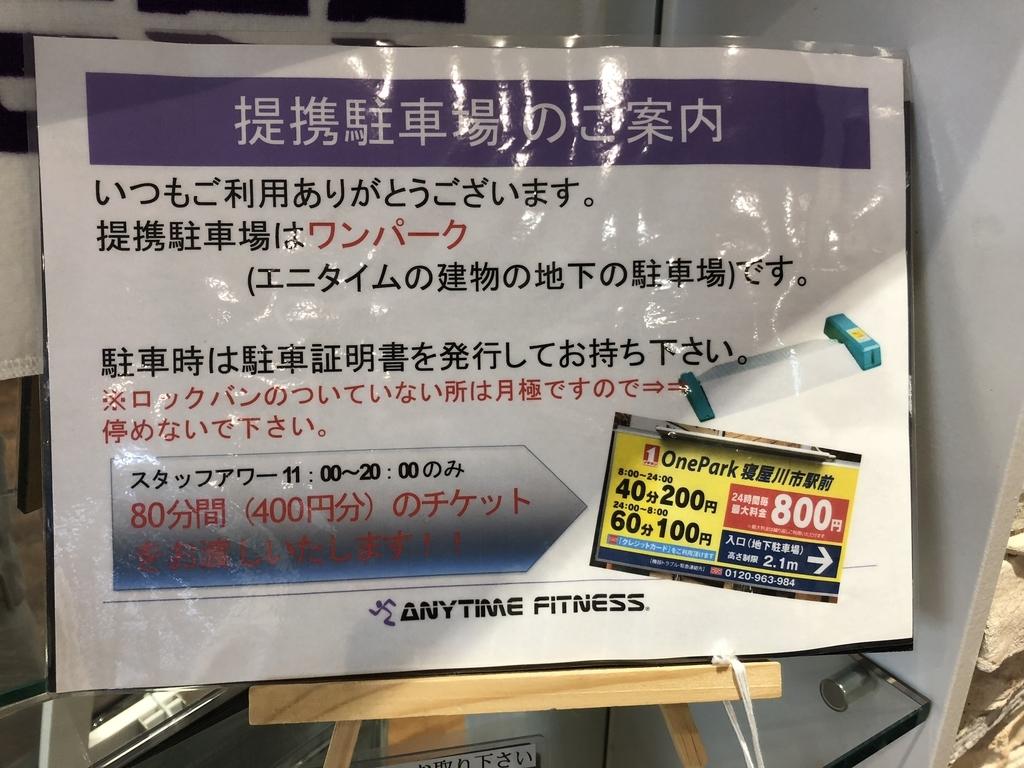 f:id:next_yu:20180927161733j:plain