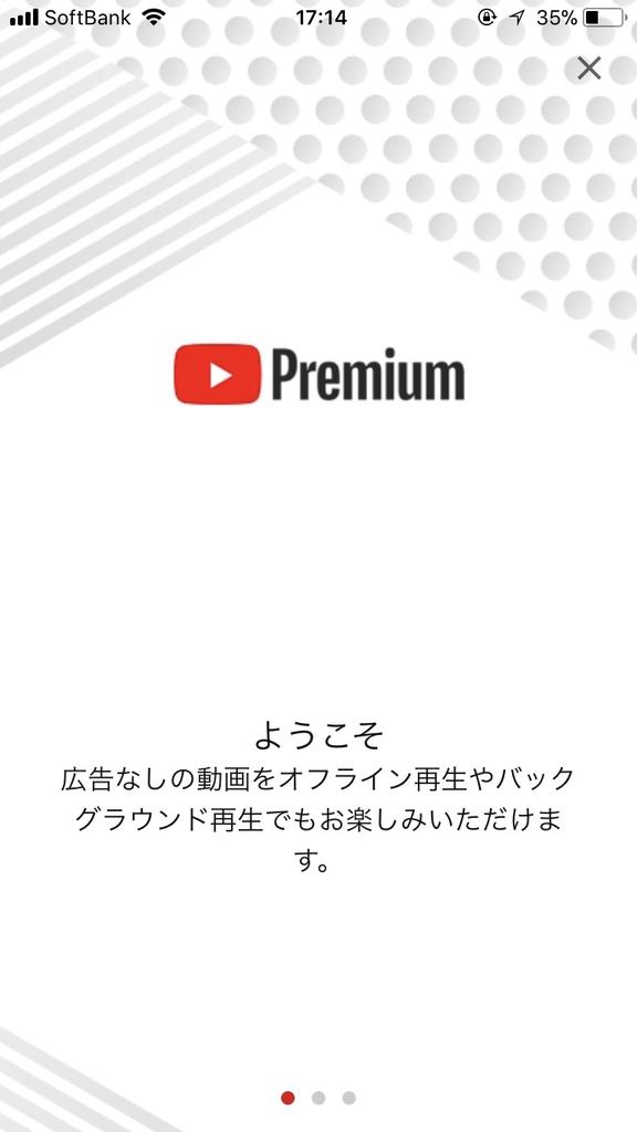 f:id:next_yu:20181114190341p:plain