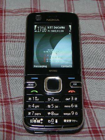 20091024105849