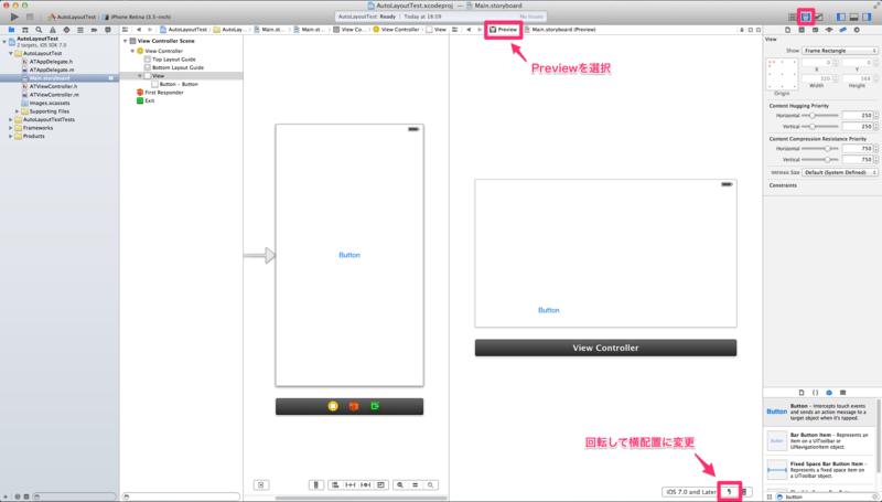 f:id:nextdeveloper:20131112191211p:plain