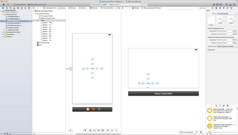 f:id:nextdeveloper:20131113115242p:plain
