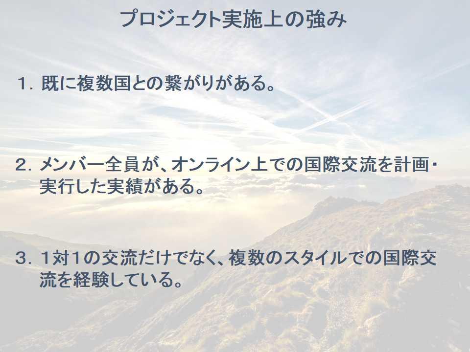 f:id:nextgeneration_japan:20200603210930j:plain
