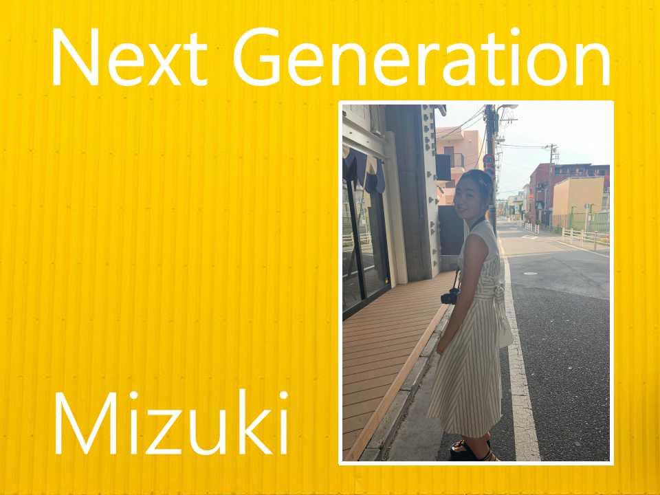 f:id:nextgeneration_japan:20200621220617j:plain