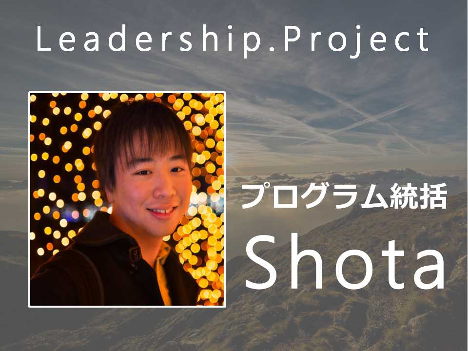 f:id:nextgeneration_japan:20200701201213j:plain