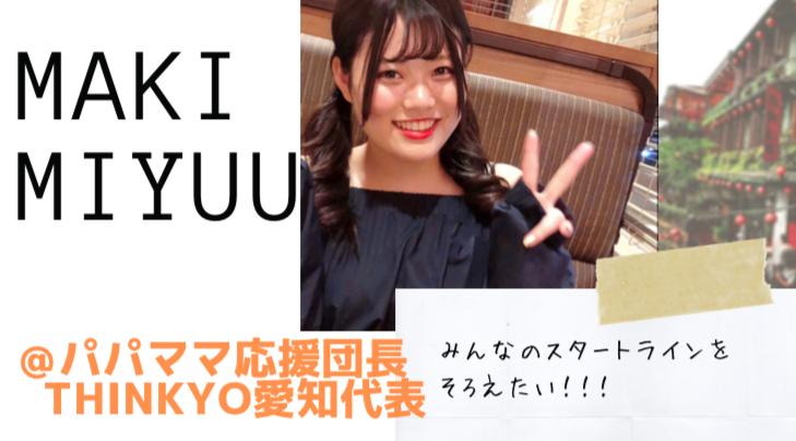 f:id:nextgeneration_japan:20200818124319j:plain