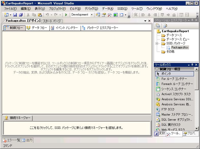 f:id:nextscape_blog:20210908151448p:plain