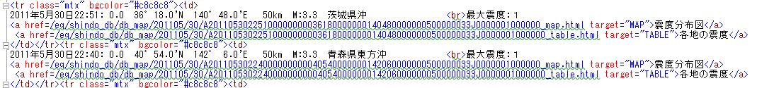 f:id:nextscape_blog:20210908151626p:plain
