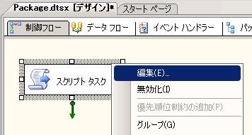 f:id:nextscape_blog:20210908151734p:plain
