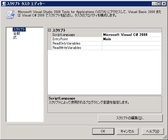 f:id:nextscape_blog:20210908151825p:plain
