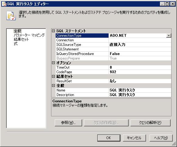 f:id:nextscape_blog:20210908152202p:plain
