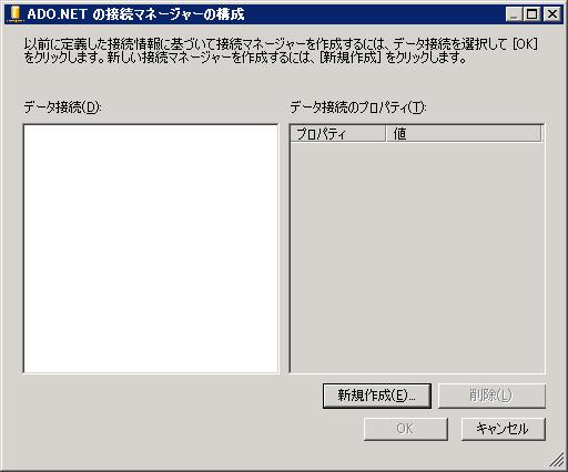 f:id:nextscape_blog:20210908152348p:plain