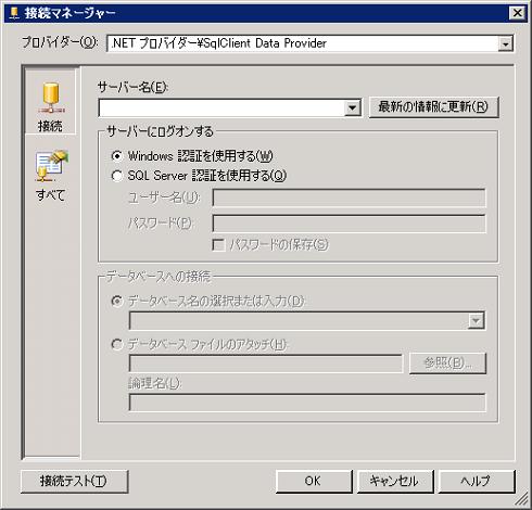 f:id:nextscape_blog:20210908152422p:plain