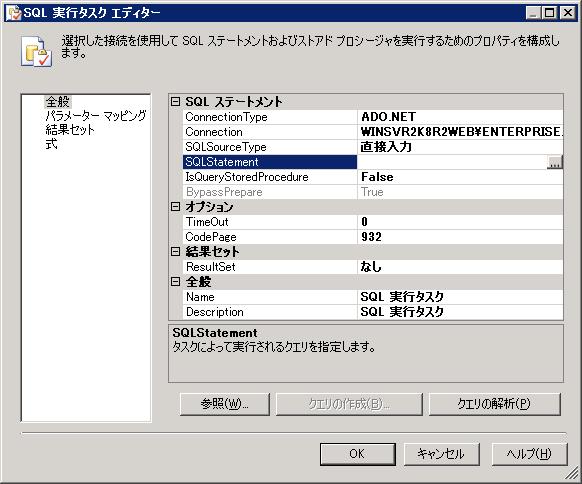 f:id:nextscape_blog:20210908152524p:plain