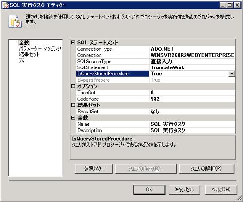 f:id:nextscape_blog:20210908152708p:plain