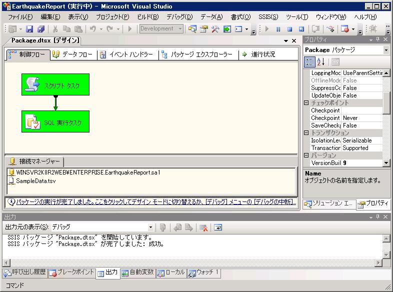 f:id:nextscape_blog:20210908153251p:plain