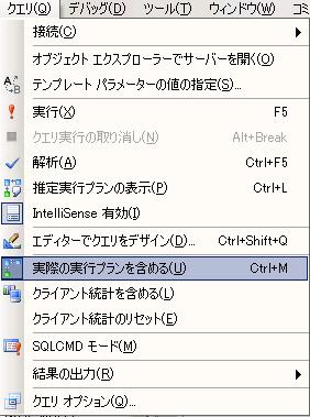 f:id:nextscape_blog:20210908170631p:plain