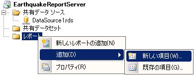 f:id:nextscape_blog:20210908171518p:plain