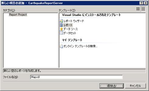 f:id:nextscape_blog:20210908171559p:plain