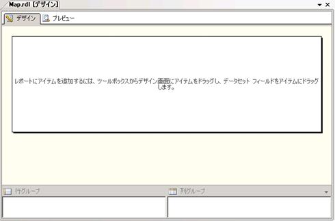 f:id:nextscape_blog:20210908171619p:plain