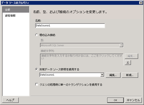 f:id:nextscape_blog:20210908171731p:plain
