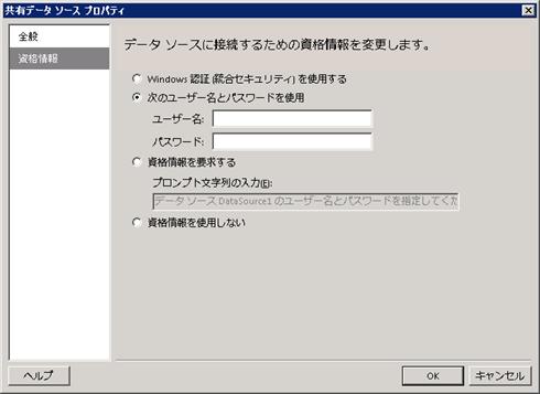f:id:nextscape_blog:20210908171814p:plain