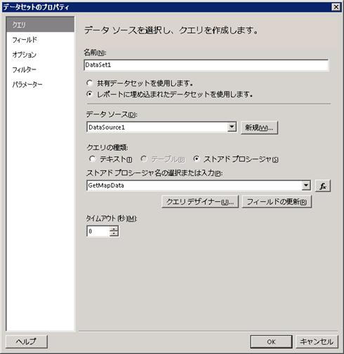 f:id:nextscape_blog:20210908171924p:plain
