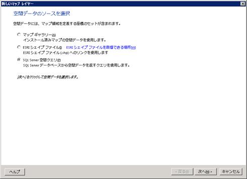 f:id:nextscape_blog:20210908172010p:plain