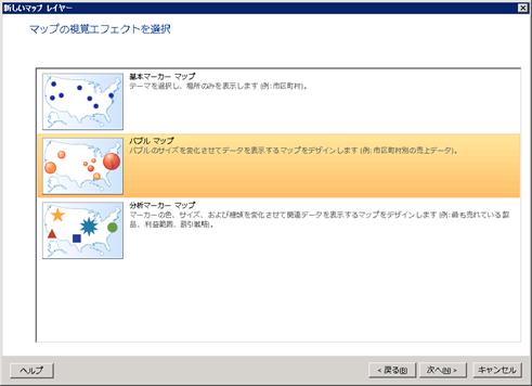 f:id:nextscape_blog:20210908172135p:plain