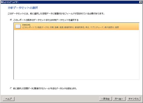 f:id:nextscape_blog:20210908172158p:plain