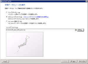 f:id:nextscape_blog:20210908204132p:plain