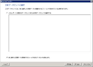 f:id:nextscape_blog:20210908204227p:plain
