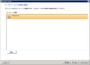 f:id:nextscape_blog:20210908204247p:plain