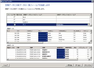 f:id:nextscape_blog:20210908204338p:plain