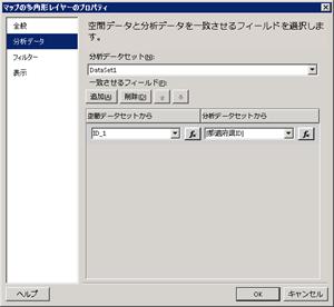 f:id:nextscape_blog:20210908204451p:plain