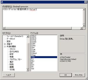 f:id:nextscape_blog:20210908204524p:plain