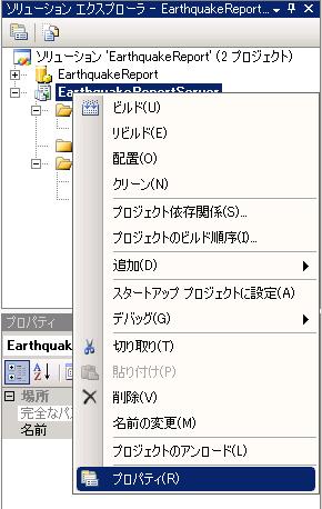 f:id:nextscape_blog:20210908210634p:plain