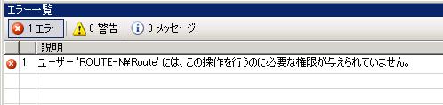 f:id:nextscape_blog:20210908210808p:plain